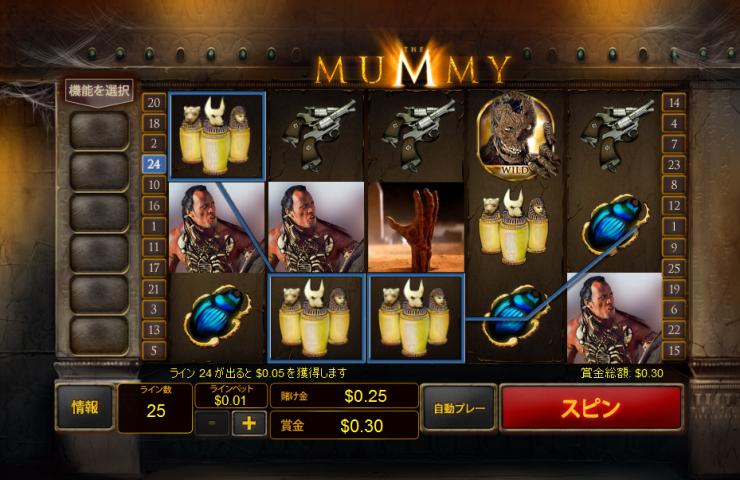 ビデオスロット:The Mummy(ザ・マミー)